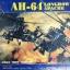1/72 AH-64 LONGBOW APACHE thumbnail 1