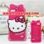 (006-013)เคสมือถือ Case Huawei Honor 4C/ALek 3G Plus (G Play Mini) เคสนิ่มการ์ตูน 3D น่ารักๆ thumbnail 23