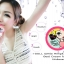 I-Doll White Armpit Cream ผลิตภัณฑ์บำรุงผิวใต้วงแขน thumbnail 7