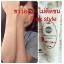 MissCher DD cream water drop 32 PA+++ thumbnail 14