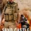 Sand Castle (2017) (บรรยายไทยเท่านั้น) thumbnail 1