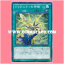 SECE-JP062 : Dragunity Divine Lance / Dragunity Spear of Destiny (Common) thumbnail 1