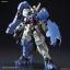 Gundam Astaroth Rinascimento (HG) thumbnail 2