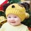 หมวกไหมพรมหมีแพนด้า thumbnail 2