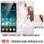 (025-873)เคสมือถือ Case Huawei Nova 2i/Mate10Lite เคสนิ่มลายการ์ตูนหลากหลายพร้อมฟิล์มหน้าจอและแหวนมือถือลายการ์ตูนเดียวกัน thumbnail 12