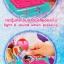 ร้านขายไอศรีมของเด็กเล่น ลาย Frozen thumbnail 3