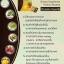 Rosetta โรเซ็ตต้า อาหารเสริมลดน้ำหนัก บรรจุ 10เม็ด thumbnail 5