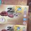 Zengo เซนโก ผลิตภัณฑ์จากเห็ดหลินจือแดงสกัดในรูปแบบผง 1 กล่อง 50 ซอง thumbnail 1