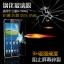 (039-056)ฟิล์มกระจก Mega2 รุ่นปรับปรุงนิรภัยเมมเบรนกันรอยขูดขีดกันน้ำกันรอยนิ้วมือ 9H HD 2.5D ขอบโค้ง thumbnail 1
