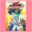 Yu-Gi-Oh! 5D's Vol.4 [YF04-JP] + YF04-JP001 : Blackwing - Gram the Shining Star / Black Feather - Gram the Shining Star (Ultra Rare) thumbnail 2