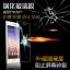 (039-049)ฟิล์มกระจก Huawei P7 รุ่นปรับปรุงนิรภัยเมมเบรนกันรอยขูดขีดกันน้ำกันรอยนิ้วมือ 9H HD 2.5D ขอบโค้ง thumbnail 1