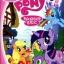 My Little Pony: Friendship Is Magic / มายลิตเติ้ลโพนี่ มหัศจรรย์แห่งมิตรภาพ (มาสเตอร์ 6 แผ่นจบ+แถมปกฟรี) thumbnail 1