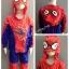 Spiderman (งานลิขสิทธิ์) ชุดแฟนซีเด็กสไปเดอร์แมน มีไฟ 2 ชิ้น เสื้อฮู้ด & กางเกง ออกแบบมาเป็นเสื้อฮู้ด พร้อมหน้ากากในตัว สบายใจได้ว่าหน้ากากไม่หายแน่นอนค่ะ ให้คุณหนูๆ ได้ใส่ตามจิตนาการ ผ้ามัน Polyester ใส่สบายค่ะ หรือจะใส่เป็นชุดนอนก็ได้ค่ะ size S, M, L, X thumbnail 1