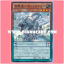 CROS-JP024 : Zefra Fuxi, Treasure of the Yang Zing / Treasure Dracomet - Sephira-Fuxi (Super Rare) thumbnail 1