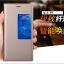 (390-022)เคสมือถือ Case Huawei P7 เคสพลาสติกฝาพับเทกเจอร์หนัง PU คลาสสิค thumbnail 1