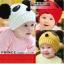 หมวกไหมพรมหมีแพนด้า thumbnail 1