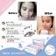 Woonyi Bubble de Mask Facial Soap สบู่วุนยี thumbnail 16