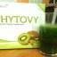 Phytovy ดีท็อกซ์ ลดน้ำหนัก ขับถ่ายดี ลำไส้สะอาด ผิวสวยสดใส thumbnail 1