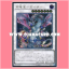 NECH-JP051 : Yazi, Wickedness of the Yang Zing / Yaizer, Cosmic Dragon of Wickedness (Ultimate Rare) thumbnail 1