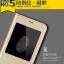 (390-019)เคสมือถือ Case Huawei G7 เคสพลาสติกสไตล์ฝาพับเปิดข้างโชว์หน้าจอ thumbnail 3