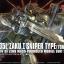 Zaku I Sniper Type (Yonem Kirks Custom) [HGUC] thumbnail 1