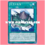 CROS-JP088 : Fire King Island (Common) thumbnail 1