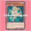 NECH-JP028 : Satellarknight Procyon / Satellaknight Procyon (Common) thumbnail 1