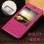 (390-019)เคสมือถือ Case Huawei G7 เคสพลาสติกสไตล์ฝาพับเปิดข้างโชว์หน้าจอ thumbnail 12