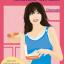 Cooking Love เสิร์ฟหัวใจใส่จานรัก โดย Chococake thumbnail 1