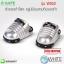 หัวรองเท้าโลหะ อลูมิเนียมสวมทับรองเท้า รุ่น W052 ( Safety Shoes ALUMINUM FOOT GUARD) thumbnail 1