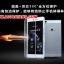 (395-028)เคสมือถือ Case Huawei P8 เคสนิ่มใสสไตล์ฝาพับรุ่นพิเศษกันกระแทกกันรอยขีดข่วน thumbnail 1