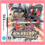Pokémon Platinum Version for Nintendo DS (JP) thumbnail 1