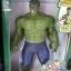 Superhero - Hulk ยักษ์เขียว แขนขา ขยับได้ กดที่อกมีไฟกับเสียง สูงประมาณ 12 นิ้ว งานสวยนะคะ thumbnail 1