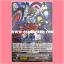 PR/0208TH : สตาร์เวเดอร์โมเรี่ยนสตาร์•ดราก้อน (Star-vader, Morion Star Dragon) thumbnail 1