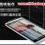 (039-064)ฟิล์มกระจก Vivo Y28 รุ่นปรับปรุงนิรภัยเมมเบรนกันรอยขูดขีดกันน้ำกันรอยนิ้วมือ 9H HD 2.5D ขอบโค้ง thumbnail 3