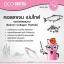 DooBritha By แมลงเมี่ยง ดูไบร์ทต้า thumbnail 9