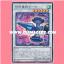 SPHR-JP009 : Hi-Speedroid Kendama / High-Speedroid Magical Sword Dama (Super Rare) thumbnail 1