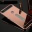 (025-116)เคสมือถือ Case Huawei Nexus 6P เคสกรอบโลหะพื้นหลังอะคริลิคแวววับคล้ายกระจกสวยหรู thumbnail 8