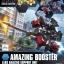Amazing Booster (HGBC) thumbnail 1