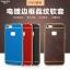 (509-029)เคสมือถือวีโว Vivo X6 Plus เคสนิ่มขอบแววพื้นหลังลายหนังสวยๆ ยอดฮิต thumbnail 1