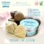 underarm cupcake cream สูตร 2 กลิ่นไวท์ช๊อกโกแล็ต thumbnail 1