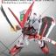 SD GUNDAM EX-STANDARD Gundam Astray Red Frame thumbnail 1