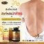 AuswellLife Propolis 1000 mg ออสเวลไลฟ์ โพรโพลิส บรรจุ 60เม็ด thumbnail 6