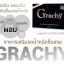 Grachy เกรซซี่ อาหารเสริมลดน้ำหนัก บรรจุ 30แคปซูล thumbnail 4