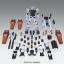 Full Armor Gundam Ver.Ka (Gundam Thunderbolt Ver.) (MG) thumbnail 2