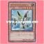 DP10-JP014 : Bri Synchron (Ultra Rare) thumbnail 1