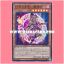 17SP-JP007 : Apprentice Illusion Magician (Super Rare) thumbnail 1