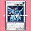 CROS-JP046 : Clear Wing Synchro Dragon (Ultimate Rare) thumbnail 1