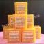 Glutathione+Vitamin C Soap สบู่กลูต้าไธโอนวิตซี thumbnail 1