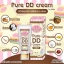 Pure DD Cream by jellys ดีดีครีมเจลลี่ หัวเชื้อผิวขาว100% thumbnail 4